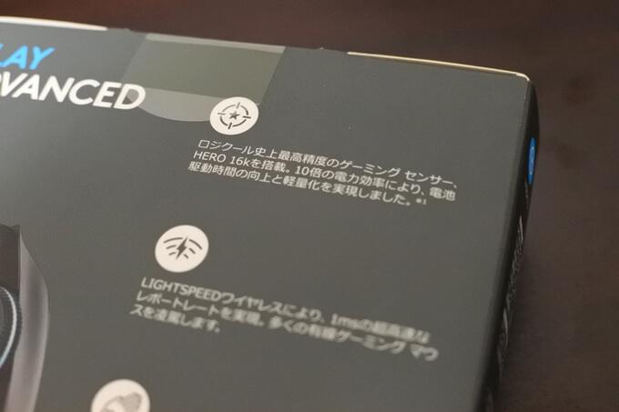 G703hのパッケージ3