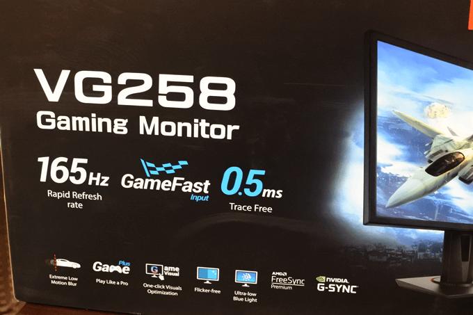 VG258QRのパッケージ2