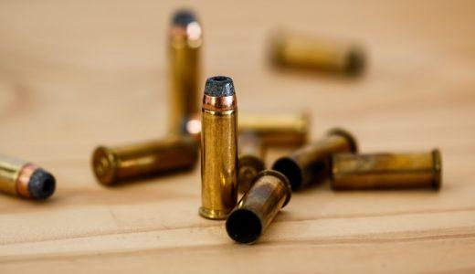 【各武器の必要弾薬数】APEX初心者によくある「弾不足」を解決!
