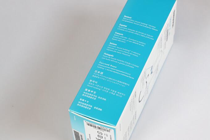 SE215のパッケージ側面2