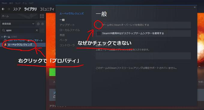 Steam版APEXの課金手順