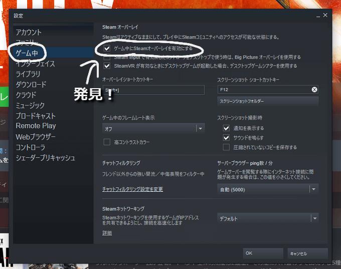 Steam版APEXの課金手順3