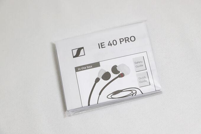IE 40 PROの付属品をチェック8