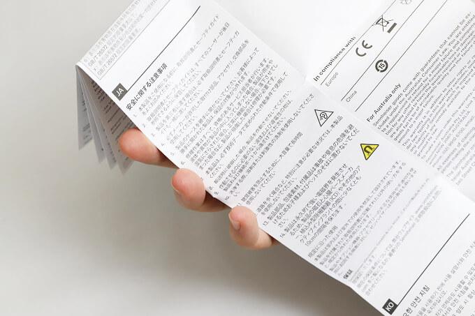 IE 40 PROの付属品をチェック10