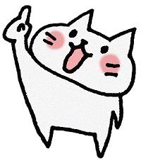 指差し猫のイラスト