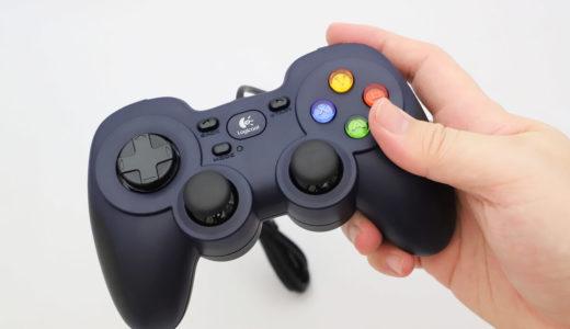 【Logicool G F310r レビュー】Steamゲーム用にAmazonで大人気の2000円コントローラーを買ってみた